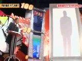 男のヘンサーチ!! 無料動画~今夜登場するのは・・・ガテン系男子!?「性生活はどうですか!?」~111101