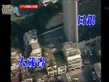 池上彰の経済教室 無料動画~第2回 サバイバル日本の選択~111107