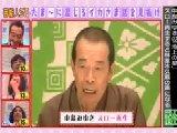 まさかのホントバラエティー_イカさまタコさま 無料動画~ゲスト:ふかわりょう 小島瑠璃子 ~111115