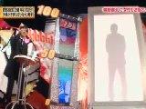 男のヘンサーチ!! 無料動画~イマドキの独身女性の価値観と日本男児の実態に迫る!~111115