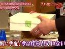ジャパーン47chスーパー! 無料動画~『スター思い出ツーリスト』ゲストは美容家でタレントのIKKO。 ほか~111116