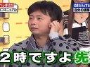 マニュアル劇団 無料動画~友人関係で役立つマニュアル~111114