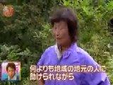 嵐の明日に架ける旅 無料動画~嵐がNHK初冠!日本各地の魅力溢れる人々を訪ねる特別企画!!~111123