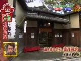 ニッポン食の王座決定戦! 無料動画~「ニッポンを食べよう!」を旗印に、全国各地の素晴らしい食を紹介!~111125
