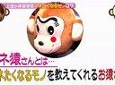 KAT-TUNの絶対マネたくなるTV 無料動画~快挙達成!「珍世界記録に挑戦」で、なんと世界新記録を連発!!~111213