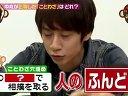 KAT-TUNの絶対マネたくなるTV 無料動画~ついに最終回!!ラストは全員で絶対マネたくなる「Xmasパーティー」~111220