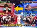 超人気芸人12組ガチで大ゲンカ祭り 無料動画~浜田さん、相方にマジでキレてもいいですか!~111221