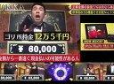 値段当てバトルBUKKA 無料動画~シンプル&超プレッシャーの値段当てゲームバラエティー!~111227