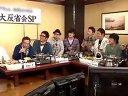 モヤモヤピラメキゴッドタン 無料動画~2011年大反省SP~111227