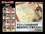 日本No.1の頭脳王!大決定戦!! 無料動画~日本一の頭脳は誰だ!?各界から知の巨人8名が集結~111230