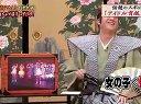 世間に飛び出せ!バナナ藩 無料動画~今、世間で流行っている話題のスポットをどこよりも早く調査する情報バラエティ!!~111230