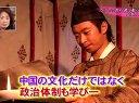 たけしの教科書に載らない日本人の謎 無料動画~あなたはナゼ日本語を話すのか~120109