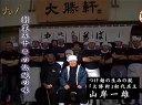 オトナの! 無料動画~ゲスト:福田雄一 マギー ムロツヨシ~120111