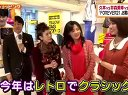 ヒルナンデス! 無料動画~3色ショッピングは久本雅美、松井絵里奈がフォーエバー21で加藤夏希、井森美幸と買い物対決! ほか~120113