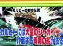 ヒルナンデス! 無料動画~おネエ3人が伊豆で金目鯛漁に挑戦&漁師料理満喫。知らなきゃ損する冬の洗濯干し方クイズ。 ほか~120117