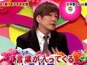 草なぎ剛の女子アナSP2012 無料動画~全国歌がうまい女子アナ決定戦~120123