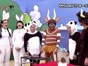 東京都さまぁ~ZOO 無料動画~今回、水着ちゃんが水着で変な芸をやっています。~120118