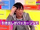 脳内ワードQヒキダス! 無料動画~120131