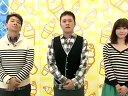 ソフトくりぃむ 無料動画~上田のバータースカウトキャラバン2012~120207