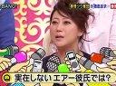 芸能★BANG! 無料動画~1晩で1億円使う超金持ち美人モデルに徳井・後藤・シェリーア然~120213