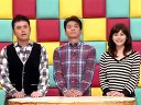 ソフトくりぃむ 無料動画~芸能界誠実キング決定戦~120214
