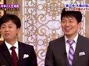 水曜エンタ! 無料動画~宮迫&河本の人生相談 私はコレで捨てられました~120215