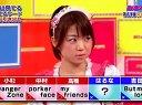 脳内ワードQヒキダス! 無料動画~120221
