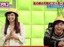 雨上がり決死隊の笑う!アメカン 無料動画~大好評!「金の卵の方程式」~120225