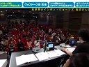 ナダールの穴 無料動画~話題沸騰!科学界のインディ・ジョーンズ長沼先生公開授業~120227