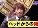 脳内ワードQヒキダス! 無料動画~120228