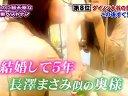 サタネプ☆ベストテン 無料動画〜超美人なのに超不幸な芸人妻ベスト10を大発表!〜111029