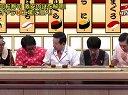 潜入!リアルスコープ 無料動画〜大好評!回転寿司(秘)製造工場〜111029