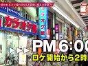 クイズ☆タレント名鑑 無料動画〜「カラオケ歌われるまで帰れません!」第5弾〜111030