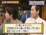 ぷっすま 無料動画〜ナギスケを楽しませたい10の芸人〜111104