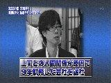 テリー伊藤のネホリハホリ 無料動画〜無職でも希望が持てるぞSP!!〜111114