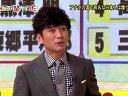 世界のみんなに聞いてみた!! 無料動画〜アナタの国の一番有名な日本人はダレ?〜111116
