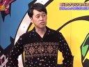 バナナ炎 無料動画〜「プロフェッショナル仕事の流儀」に取材されたら言いたい日村の流儀ベスト3〜111122