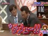 キカナイト 無料動画〜大好評!新トーク企画!「おはなし処食いつき亭」〜111129