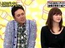 ソフトくりぃむ 無料動画〜上田のバーター スカウトキャラバン2011〜111129
