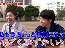 なにわなでしこ 無料動画〜なにわなでしこ大運動会!in大田区〜111130