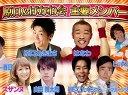 ぷっすま 無料動画〜芸能界お抱えシェフ1GP!!〜111202