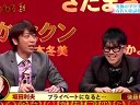 人志松本の○○な話 無料動画〜まつわる話!有名人の裏側を大暴露連発!〜111216