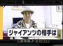 中井正広のブラックバラエティ(黒バラ) 無料動画〜東京ドームで2年ぶりにジャイアンツとガチンコ勝負〜111218