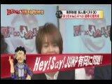 ありえへん∞世界 無料動画〜怒涛の30位一挙大公開スペシャル〜111220