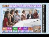 まさかのホントバラエティー_イカさまタコさま 無料動画〜ウソの様なホントの話SP!〜111220
