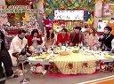 パーティーマン 無料動画〜バナナマン日村がクリスマスパーティーを開催!〜111224