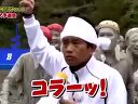 芸能人格付けチェック! 無料動画〜2012お正月スペシャル 予選会〜120101