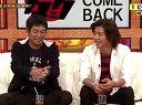 さんタク10 無料動画〜伝説たちの復活の瞬間すべて見せますSP〜120101