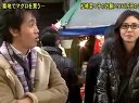みなさんのおかげでした 無料動画〜北の国から2012〜男気ジャンケン〜タカトシはコレ!大泉はアレで総額1000万円超え!松嶋菜々子も思わずロケにキター!〜120105