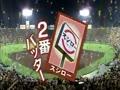 たかじんNOマネー 無料動画〜他局が絶対やらない日本大逆転への道!〜120107